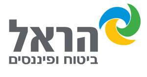 לוגו הראל