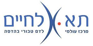לוגו תא לחיים